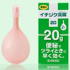 Ichijiku 儿童便秘灌肠液20g:2個×【10盒】 【2類】