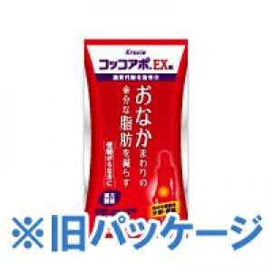 日本Kracie Coccoapo-EX缓解便秘燃烧脂肪减重颗粒:144粒【2類】