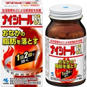 小林制药 Nisitol85a 燃烧腹部脂肪中药健康减肥颗粒:280粒【2類】