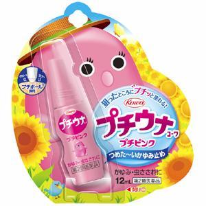 兴和 Puchiuna 止痒小粉瓶:12ml【2類】