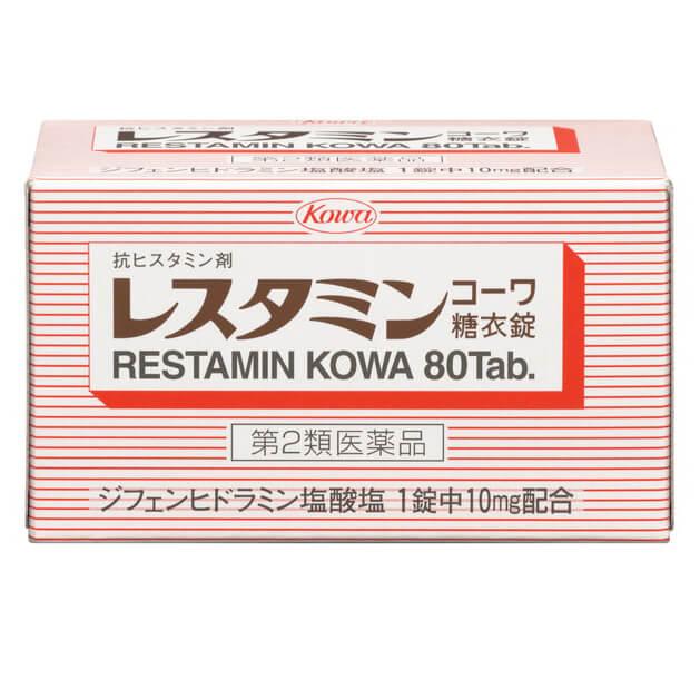 Restamin 湿疹皮疹止痒糖衣片:80粒【2類】