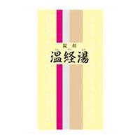 温经汤:350片【2類】