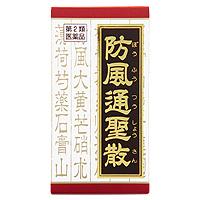 日本Kracie 防风通圣散收腹减肥颗粒:360粒【2類】