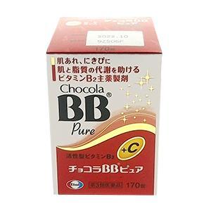 日本卫材 Chocola BB Pure +C 祛痘美肌维生素B2:170粒【3類】