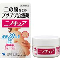 小林上臂去鸡皮红肿角质乳膏 恢复光滑肌肤:30g【3類】