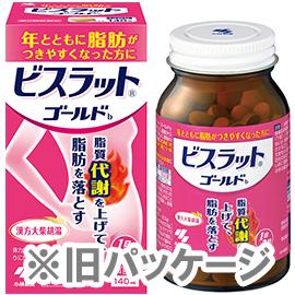 小林 Visrrat Gold-B提高代谢腹部减脂黄金颗粒:140粒【2類】