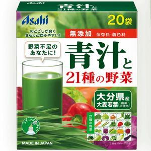 Asahi朝日100%大麦若叶青汁21种蔬菜纤维:20袋