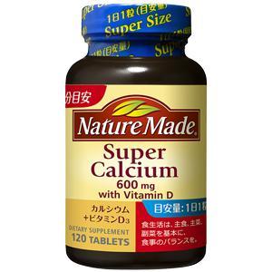 大塚制药 Nature-Made 钙+维生素D:120粒