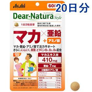 Asahi朝日Dear-Natura 锌+玛咖 益智补锌片:40粒