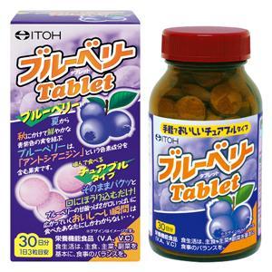 井藤汉方  爱眼护眼蓝莓片:90粒