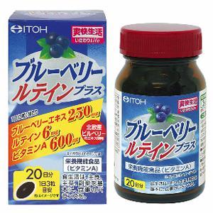 井藤汉方 蓝莓缓解眼部疲劳改善眼部机能:60粒