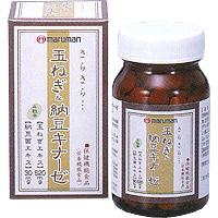日本maruman丸万洋葱纳豆激酶精华330mg×120粒