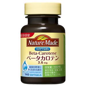 大塚 Nature-Made β胡萝卜素 :140粒