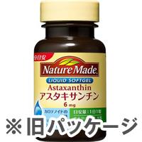 大塚制药 Nature-Made 虾青素 :30粒