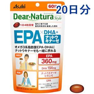 Asahi朝日Dear-Natura 欧米茄3系脂肪酸EPA・DHA+纳豆激酶:80粒
