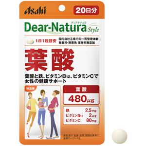 Asahi朝日Dear-Natura 叶酸(袋装):20粒