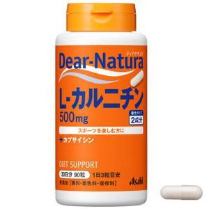 Aasahi朝日Dear-Natura左旋肉碱+苹果多酚:90粒