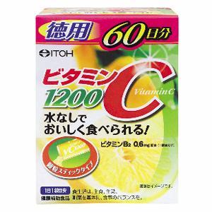 井藤汉方 维生素C1200冲剂VC维C2g*60袋 柠檬味