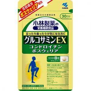 小林制药 葡萄糖胺EX强壮骨骼润滑关节软骨素:240粒