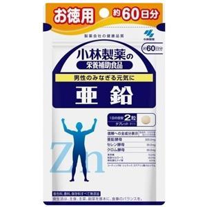 小林制药 维持男性健康 锌片:120粒