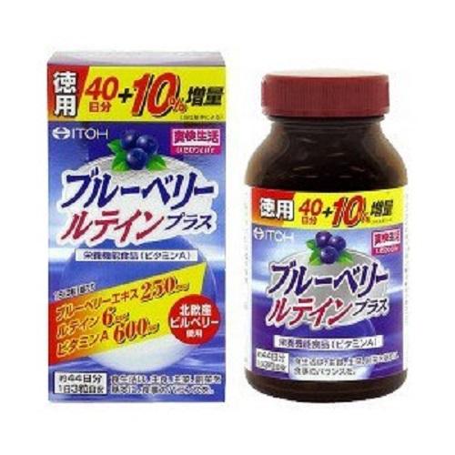 井藤汉方 蓝莓缓解眼部疲劳改善黑眼圈 :132粒