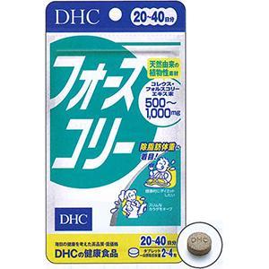 DHC 魔力减肥消脂因子毛喉鞘蕊花精华:80粒
