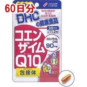 DHC的健康食品Q10辅酶包容体(60日分):120粒