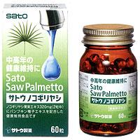 佐藤SATO 锯叶棕配合营养食品 60粒