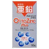 日本 Ottozinc 水溶性锌片:90粒