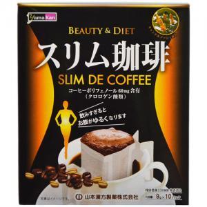 山本汉方 瘦身咖啡挂耳速溶咖啡黑咖啡: 9g*10包
