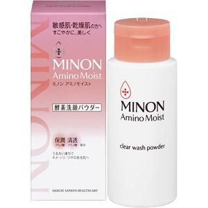 蜜浓MINON 氨基酸滋润保湿 角质润洁酵素洁面粉:35g