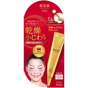 Kracie肌美精 预防眼角纹法令纹防干燥保湿霜 :30g