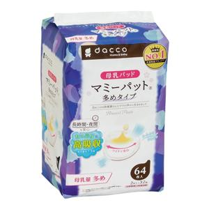 三洋dacco防溢防渗乳垫 吸收量多1.5倍 64枚 敏感肌可用