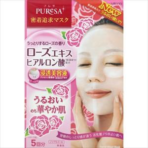佑天兰Utena 美肌保湿美白面膜玫瑰玻尿酸款 :5枚