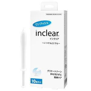 inclear妇科女性私秘护理清洁凝胶益生乳酸菌护理凝胶10支
