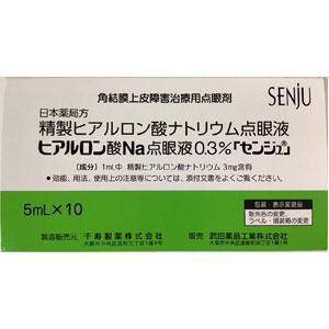 Tearbalance透明质酸钠滴眼液0.3%:5ml×10支