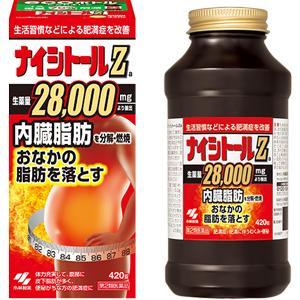 小林制药Nisitol-Za满量5000强效燃烧腹部脂肪中药健康减肥颗粒:420粒【2類】