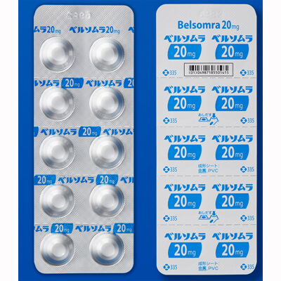 Belsomra(suvorexant)苏沃雷生20mg:20片
