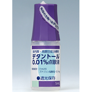 Detantol盐酸布那唑嗪 0.01%青光眼,高眼压症滴眼液:5ml×1支