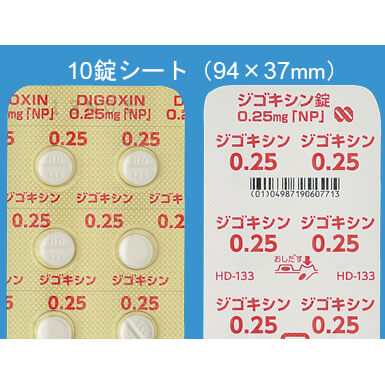 Digoxin地高辛0.25mg「NP」:100片
