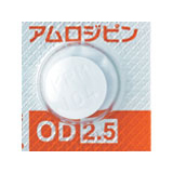 Amlodipine氨氯地平OD口崩片2.5mg「杏林」:100片