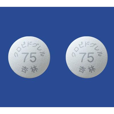 Clopidogrel氯吡格雷片75mg「杏林」:100片