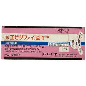 Abilify阿立哌唑片1mg:100片
