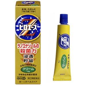 日本第一三共Pyroace Z液脚癣足癣脚气止痒乳霜:15g【2類】
