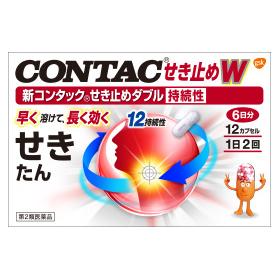 GSK 新Contac双效止咳胶囊:12粒【2類】