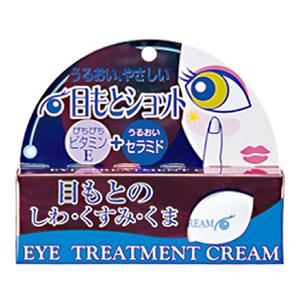 日本国产 眼霜美容液:20g
