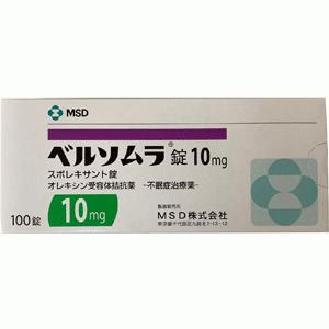 Belsomra(suvorexant)苏沃雷生10mg:100片