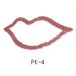 嘉娜宝 media 唇线笔PK-4(粉色):0.17g