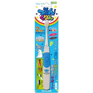 丸万Maruman日本制儿童用16000震率电动牙刷JS002-BL:蓝色
