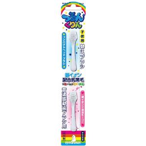 丸万Maruman日本制儿童用16000震率电动牙刷 替换刷头JK003:2支装